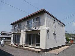 ファミール桃の郷 A棟[2階]の外観