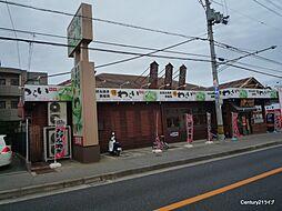 [一戸建] 兵庫県川西市湯山台1丁目 の賃貸【/】の外観