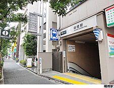 曙橋駅(現地まで640m)