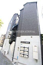 東京都葛飾区西亀有2の賃貸アパートの外観