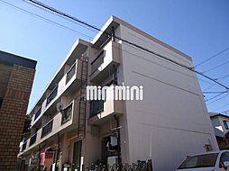 丸米コーポ[2階]の外観