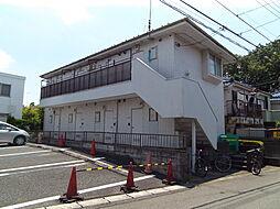 スターハイム鶴川[2階]の外観