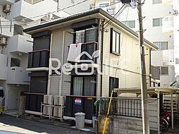 東京都国分寺市南町3丁目の賃貸アパートの外観