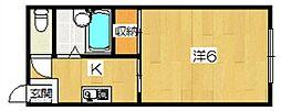 アベニュー77[3階]の間取り
