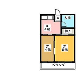 つくばマンション[4階]の間取り
