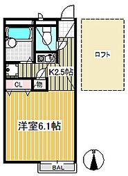 グランアルブル石神井[2階]の間取り