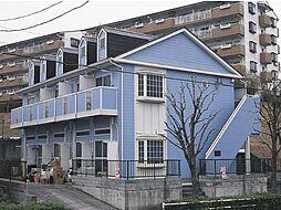 東京都多摩市落合6丁目の賃貸アパートの外観