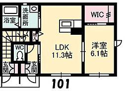シャーメゾンレ・フレールII[1階]の外観