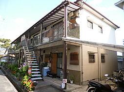 聖荘[2階]の外観