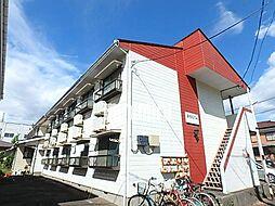 鈴虫荘B棟[1階]の外観