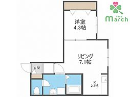 STEADYSTATEMotomachi(A棟) 2階1LDKの間取り