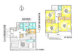 聖蹟桜ヶ丘駅 4,480万円