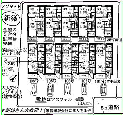 [テラスハウス] 東京都八王子市丹木町1丁目 の賃貸【/】の間取り