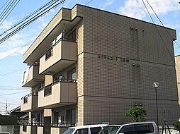 ロイヤルコートII番館[2階]の外観