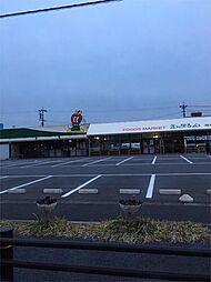 Food Marketえぷろん 渋谷店(581m)