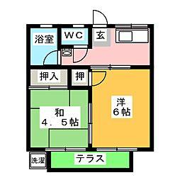 パークマンション大坪[1階]の間取り