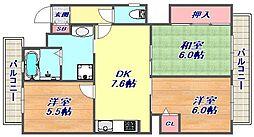 コスモ芦屋川西[2階]の間取り