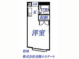 福山アパート[2階]の間取り