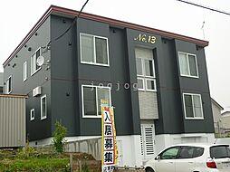 道南バス矢代ゲートボール 5.0万円
