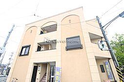 神奈川県相模原市南区南台5丁目の賃貸アパートの外観