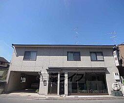 京都府京都市左京区岡崎東天王町の賃貸アパートの外観