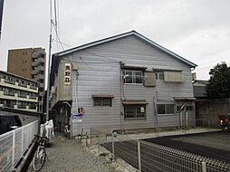 尼崎駅 1.8万円