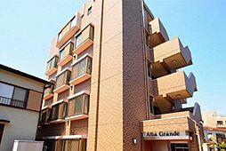 アルバグランデ[1階]の外観