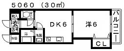 ヴァルカン城山II[303号室号室]の間取り