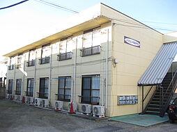 ハイツフレンド新町B[1階]の外観