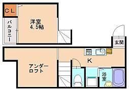 アールキューブ53[1階]の間取り