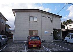 美・ビレッジ福岡[2C号室]の外観