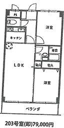 [一戸建] 兵庫県尼崎市武庫之荘本町3丁目 の賃貸【/】の間取り