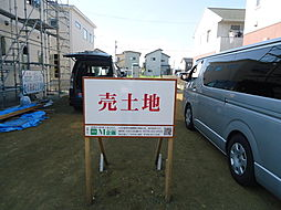福井市上野本町