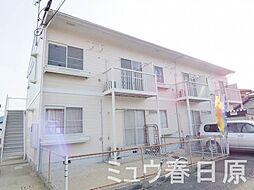 福岡県大野城市下大利4丁目の賃貸アパートの外観