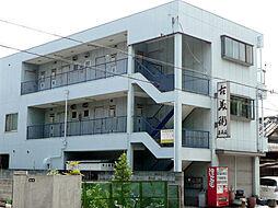 コーポウジタ[3階]の外観