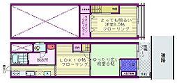 西巣鴨駅 10.5万円