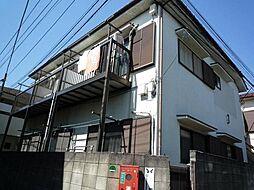 東京都世田谷区松原1丁目の賃貸アパートの外観