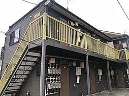 アドホックタウン羽沢II[2階]の外観