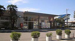 JR東海道本線「幸田」駅 徒歩11分(約850m)