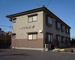 ハイツ日本海[202号室]の外観