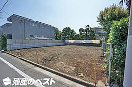 杉並区松ノ木3丁目の土地分譲、丸の内線「新高円寺」駅徒歩約9分と便利な立地。