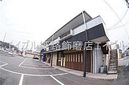 兵庫県高砂市阿弥陀町阿弥陀の賃貸マンションの外観