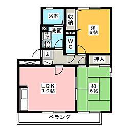 ロイヤルププレコート[2階]の間取り
