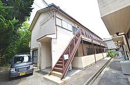 兵庫県宝塚市山本西2丁目の賃貸アパートの外観