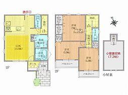 武蔵小金井駅 5,780万円