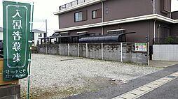 浜野駅 0.5万円