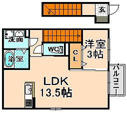 兵庫県伊丹市緑ケ丘7丁目の賃貸アパートの間取り