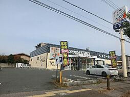 京都府京都市山科区西野広見町の賃貸アパートの外観