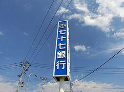 Green HIlls Kitayama[1階]の外観