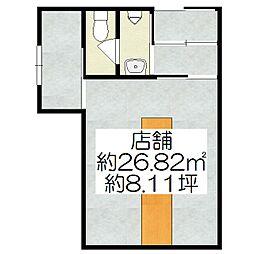 和田貸店舗